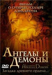 Сексапильная Николь Хильтц – Абсолютные Противоположности (2004)
