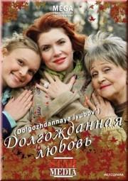 Карина Минас Ласкает Грудь Лили Лавлесс – Молокососы (2007)