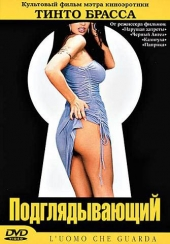 porno-filmi-s-pameloy-bochchi-smotret-porno-onlayn-soblaznila-svekra